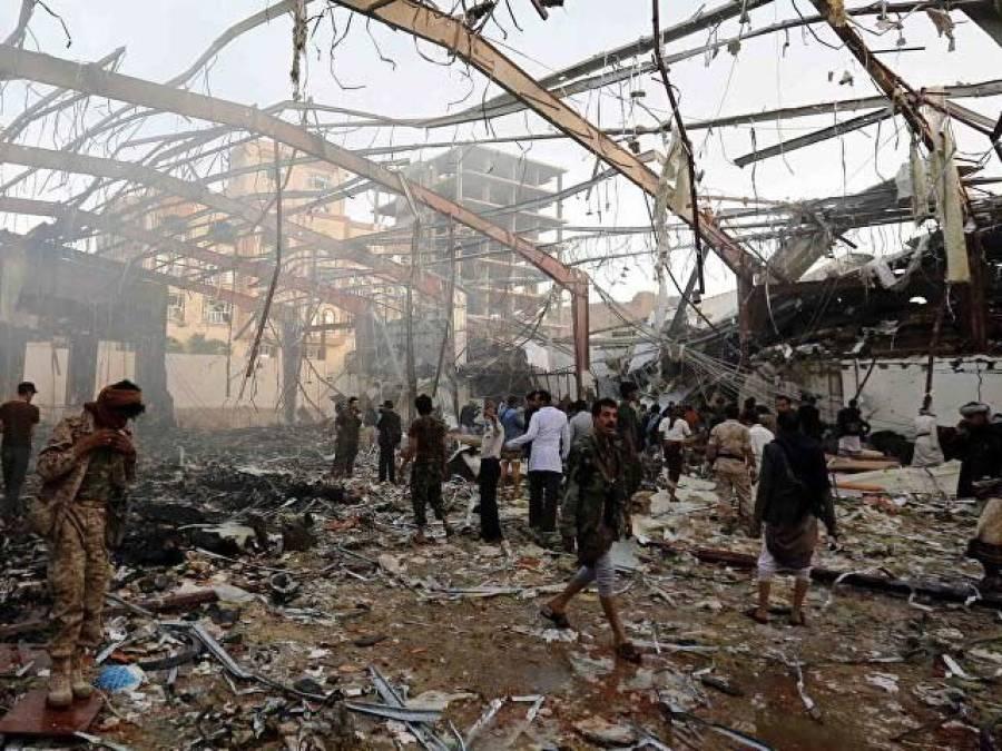 سعودی اتحاد نے دلہن مار ڈالی باغیوں کے شبے میں کس جگہ کو نشانہ بنا ڈالا ؟ افسوسناک خبرآگئی