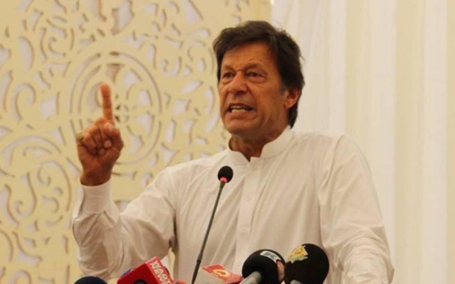 """"""" پاکستان کی تاریخ میں پہلی بار جنرل قمر جاوید باجوہ۔۔۔ """" عمران خان نے برطانیہ میں کھڑے ہوکر ایسی بات کہہ دی کہ ہرکوئی دنگ رہ گیا"""