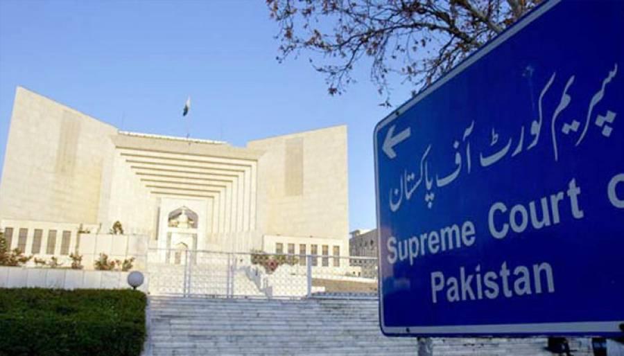 پنجاب حکومت کی بھرتیوں پر پابندی کیخلاف رٹ اسلام آباد ہائیکورٹ منتقل، ایک ہفتے میں فیصلہ کرنے کا حکم