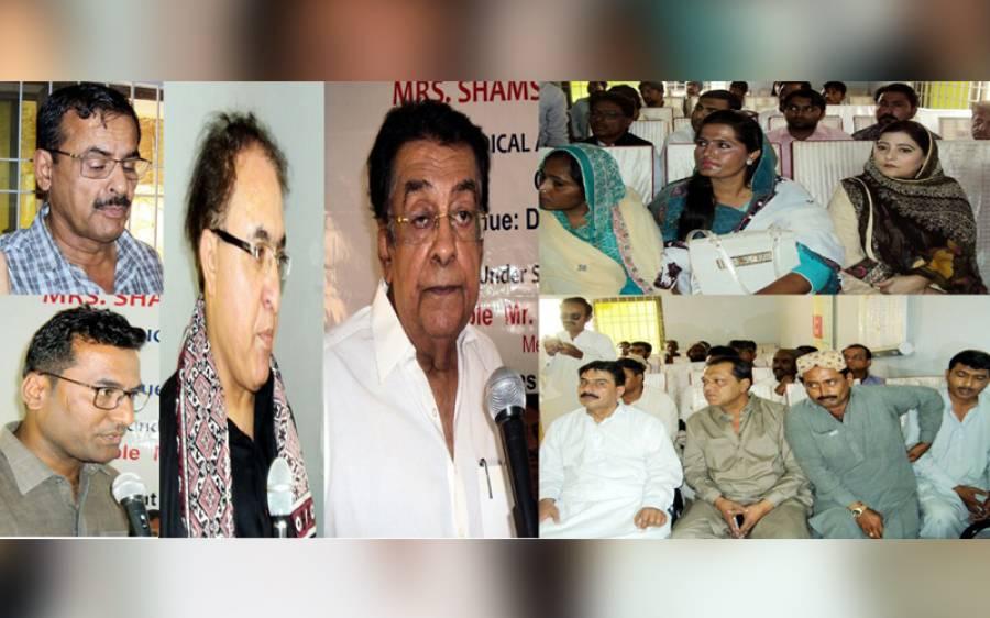 عمر کوٹ میں فری میڈیکل اور سرجیکل سپلائی کاؤنٹرز کا افتتاح کیا گیا