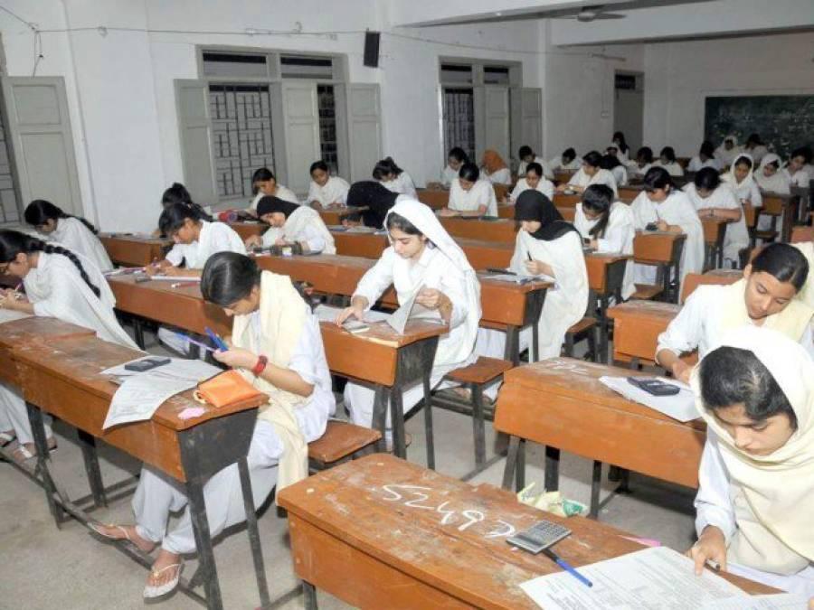 کراچی میں بارہویں جماعت کا پرچہ امتحان سے پہلے ہی سوشل میڈیا پر آﺅٹ