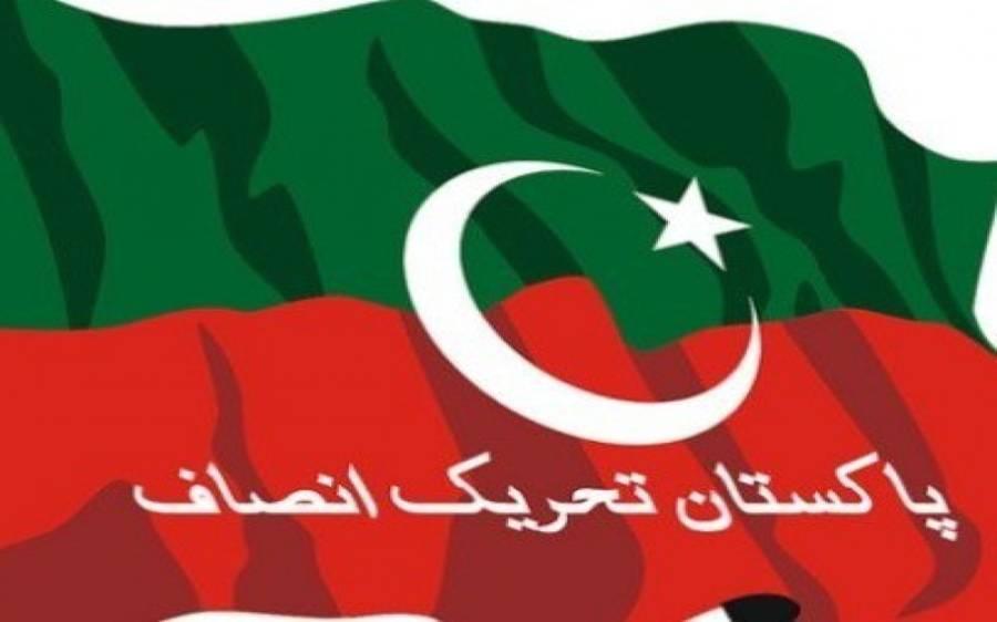 مسلم لیگ ق کے 2 رہنماﺅں کا تحریک انصاف میں شمولیت کا فیصلہ