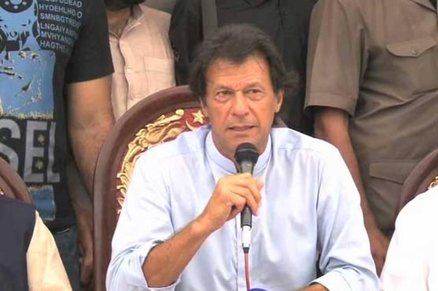 ہسپتالوں کی حالت پر دکھ ہوتا تھا،پیسہ غریبوں کے بجائے محلات پر خرچ کیا گیا، عمران خان