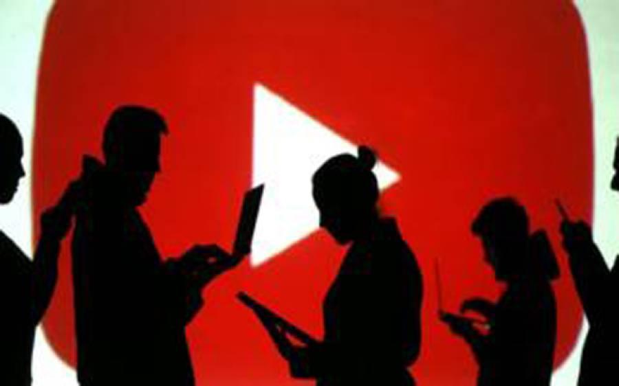 یوٹیوب نے 80 لاکھ سے زائد ویڈیوز حذف کر دیں