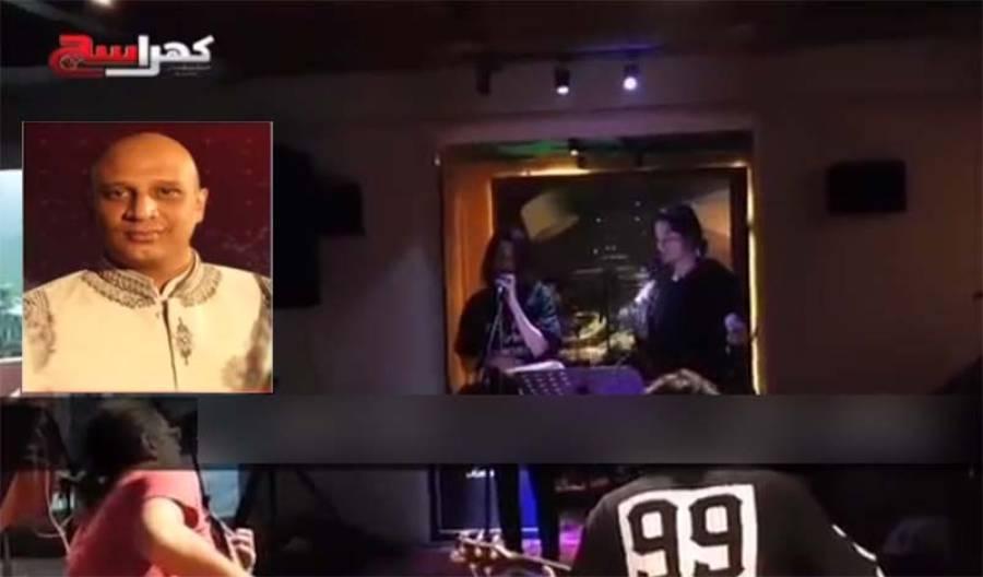 علی ظفر کے ساتھ جس میوزک سیشن کے حوالے سے میشا شفیع نے علی ظفر پر جنسی ہراسگی کا الزام لگایا اس کی ویڈیو معروف صحافی نے ڈھونڈ نکالی ، اس میں کیا ہو رہاہے ؟ انتہائی حیران کن خبر آ گئی