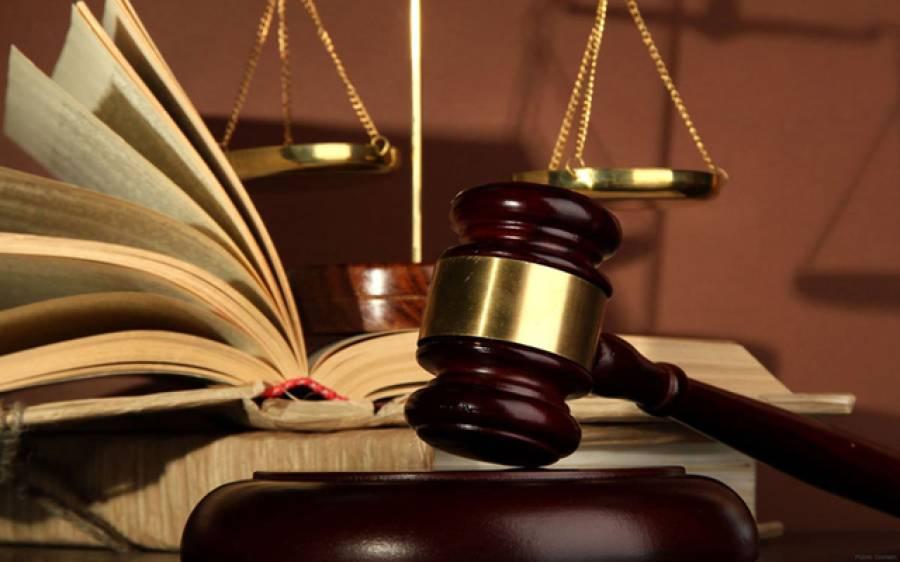 توہین عدالت کی درخواست پر رجسٹرار پی ایم ڈی سی طلب
