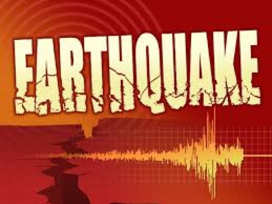 خیبر پختونخواہ میں زلزلے کے جھٹکے ،لوگوں میں خوف وہراس