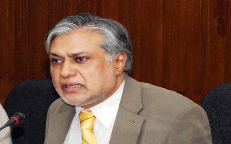 جلد از جلد پاکستان آنا چاہتا ہوں ، حکومت کی ٹانگ کھینچنے کے لیے کرنسی کی قدر میں کمی کرائی گئی:اسحاق ڈار