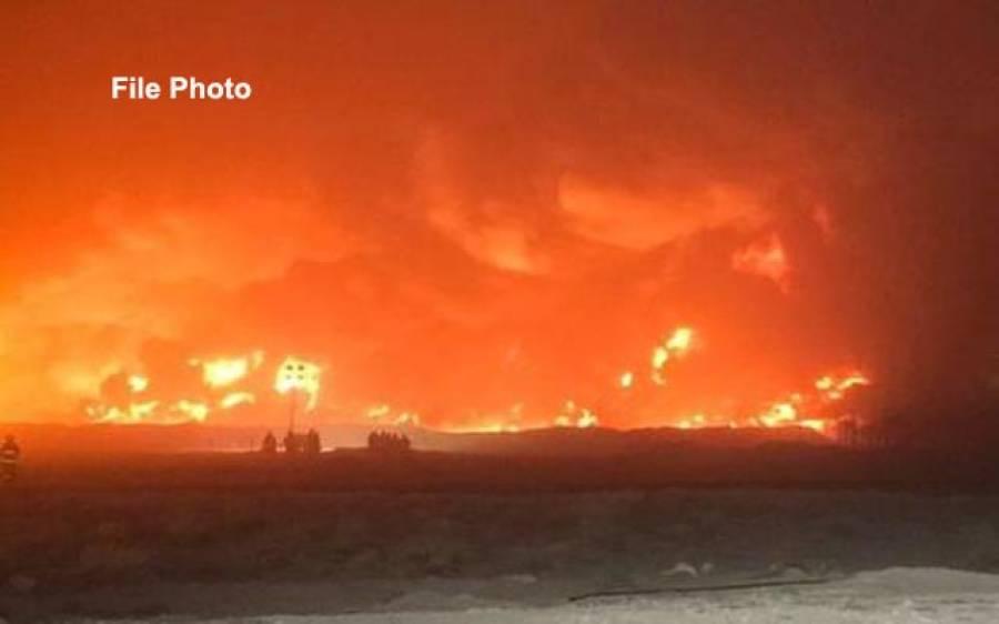 کویت ، تیل کے پلانٹ میں آگ لگ گئی