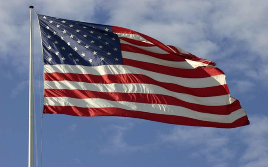 امریکا کا اپنے عملے کو نکارا گوا چھوڑنے کا حکم