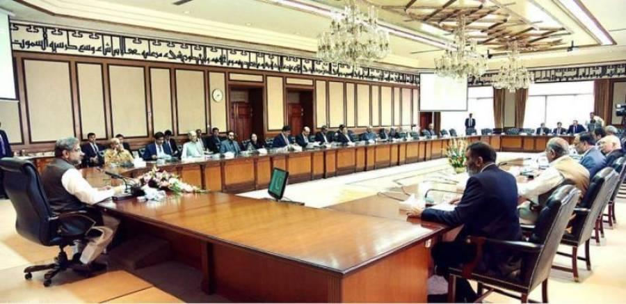 وزیراعظم کی زیر صدارت مشترکہ مفادات کونسل کااجلاس،پاکستان کی پہلی آبی پالیسی منظور