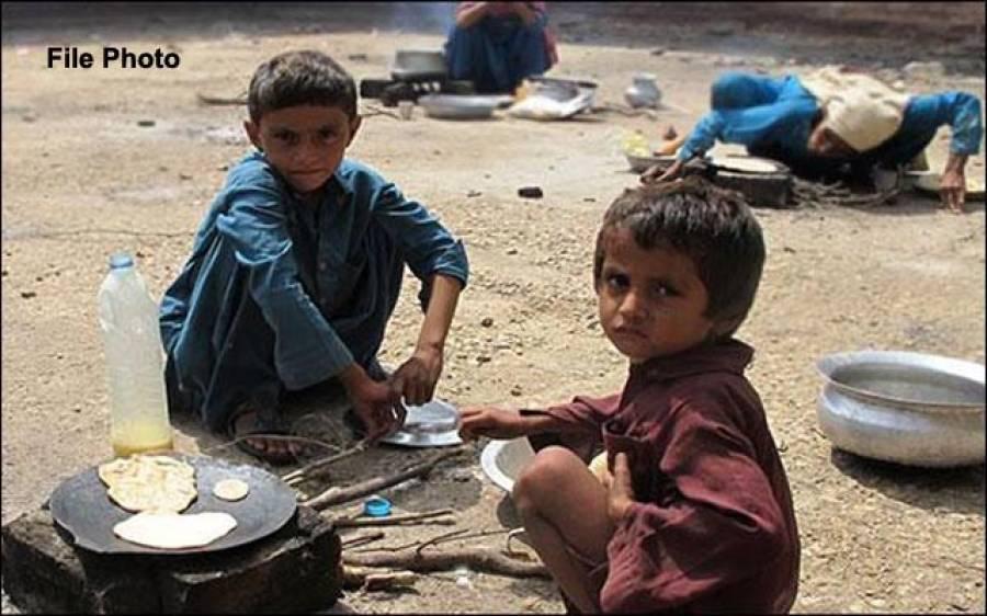 افغانستان میں نصف ملین بچے خشک سالی سے متاثرہ ہیں: یونیسیف