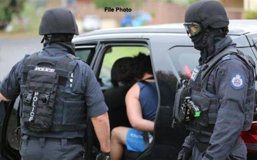 سعودی ماں باپ میں لڑائی ، امریکی پولیس نے بچیاں حفاظتی تحویل میں لے لیں