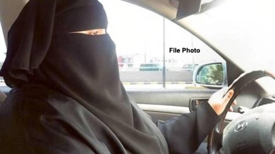 سعودی عرب کے5شہروں میں خواتین کے لیے ڈرائیونگ سکولز قائم