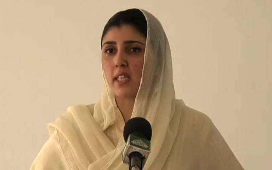 عائشہ گلالئی بھی نوازشریف کے نقش قدم پر، ایسا اعلان کردیا کہ جان کر ہی تحریک انصاف کے کارکنان بھی حیران پریشان رہ جائیں گے