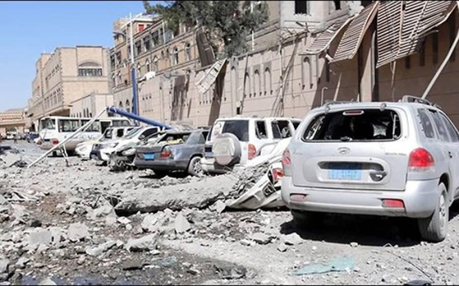 سعودی عسکری اتحاد نے یمن کے صدارتی محل پر بھی بموں کی بارش کردی اور پھر۔۔۔