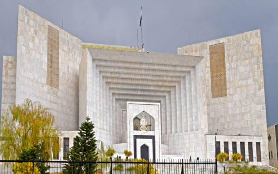 پی آئی اے خسارہ آخری دوحکومتوں کے دور میں ہوا،چیف جسٹس پاکستان