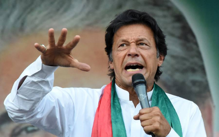 پیپلزپارٹی سندھ میں پی ٹی آئی کی مقبولیت سے خوفزدہ ہے،عمران خان