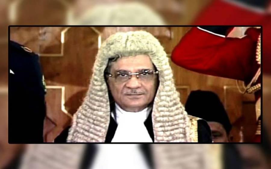 عدالت اصغرخان کیس کا فیصلہ دے چکی،اب عملدرآمد ہونالازمی ہے،چیف جسٹس ثاقب نثار
