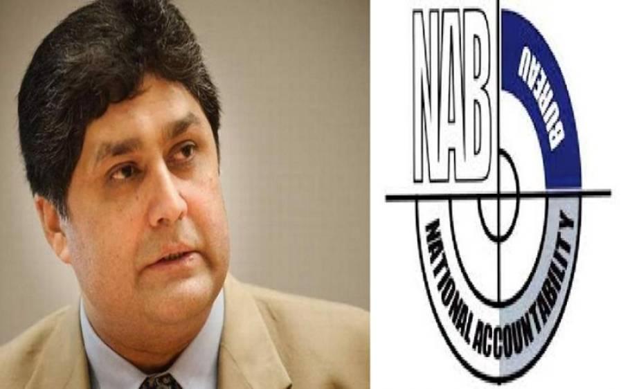 آشیانہ سکیم کیس: وزیراعظم کے سیکرٹری فواد حسن فواد آج دوبارہ نیب میں طلب