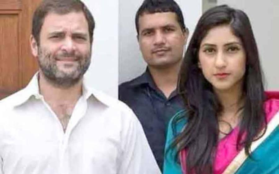 راہول میرے بڑے بھائی ہیں، شادی کی خبریں سیاسی سازش ہیں: رکن اسمبلی ادیتی سنگھ