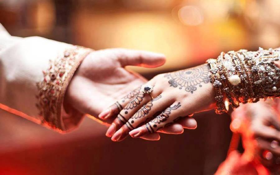 ''شادی نہیں ہوپارہی ''یہ تیر بہدف وظیفہ پڑھیں جھٹ پٹ نکاح ہوجائے گا