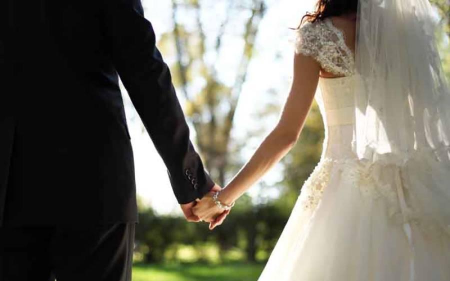 جس دن خواب میں کسی کی شادی ہوتے دیکھ لیں تو جان لیں آپ کے ساتھ کیا ہونے والاہے،ایسی تعبیر جو ہر کوئی جاننا چاہے گا