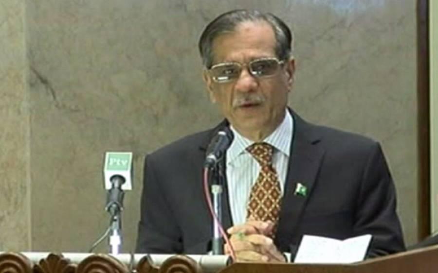 اصغرخان کیس عملدرآمد کا معاملہ حکومت پر چھوڑتے ہیں،چیف جسٹس آف پاکستان