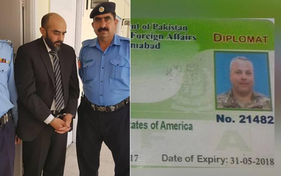 امریکی سفارتی اہلکار کی گاڑی کی ٹکر سے نوجوان کی ہلاکت کا معاملہ پاکستانی دفتر خارجہ کے سیکیورٹی افسر تیمور پیرزادہ کو گرفتار کے جانے کا انکشاف کیونکہ۔۔۔