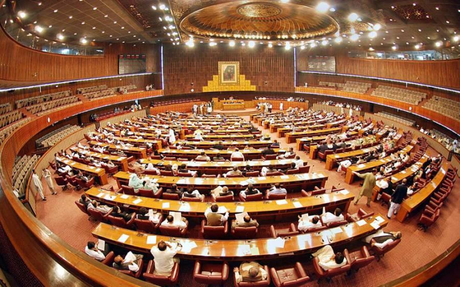 پاکستان میں جنس کے انتخاب کا قانون کثرت رائے سے منظور
