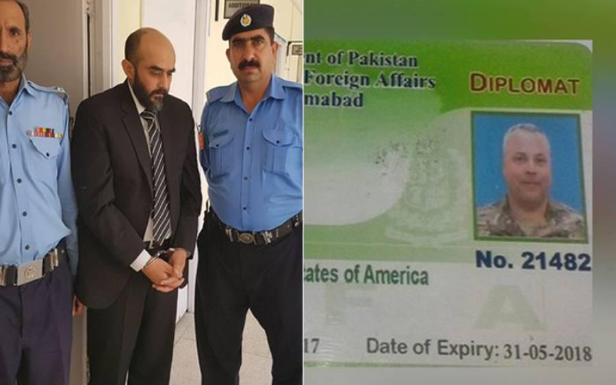 امریکی سفارتکارکی گاڑی سے نوجوان کی ہلاکت کا معاملہ ، سکیورٹی آفیسر گرفتار