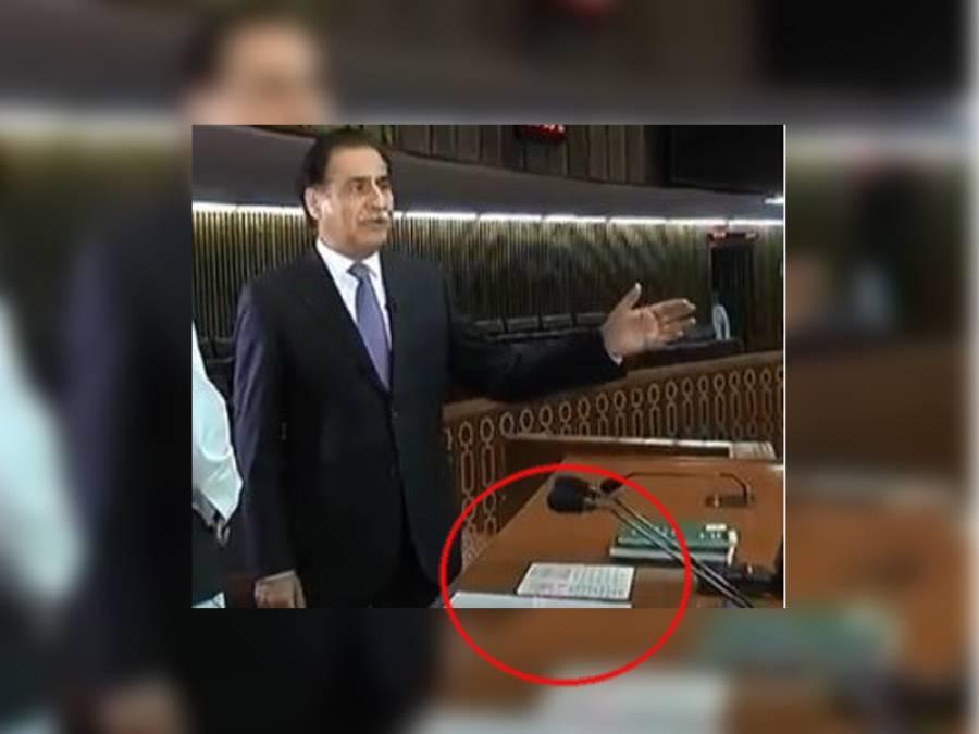 عابدشیرعلی کا عمران خان پر جادوکرانے کا الزام لیکن سپیکر قومی اسمبلی ایوان میں بیٹھے اراکین پر کیا کچھ پڑھ کر پھونکتے ہیں؟ حیران کن انکشاف منظرعام پر
