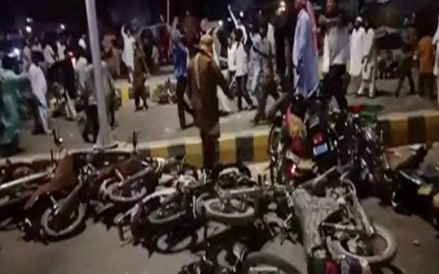 حکیم سعید گراونڈمیں ہنگامہ آرائی، مقدمہ درج