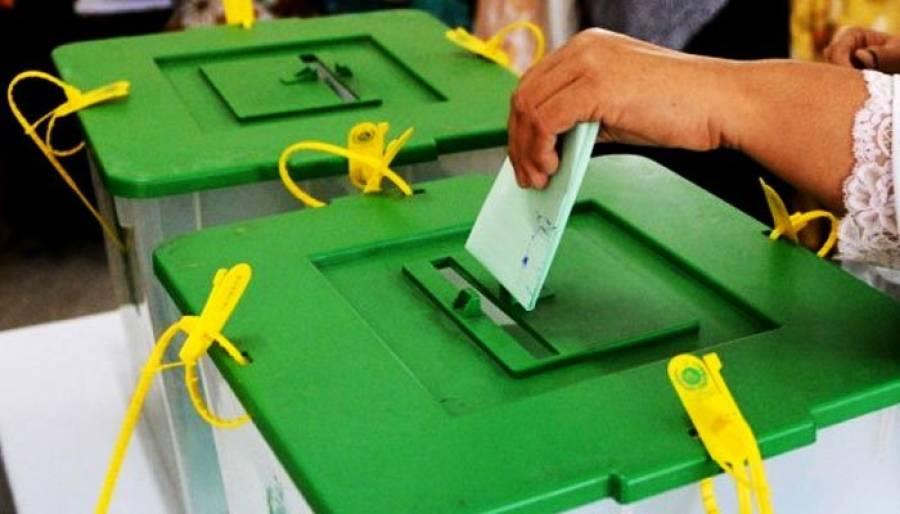 2018 کے عام انتخابات کب ہوں گے ؟ الیکشن کمیشن نے تاریخ طے کر لی ، بڑی خبر آ گئی