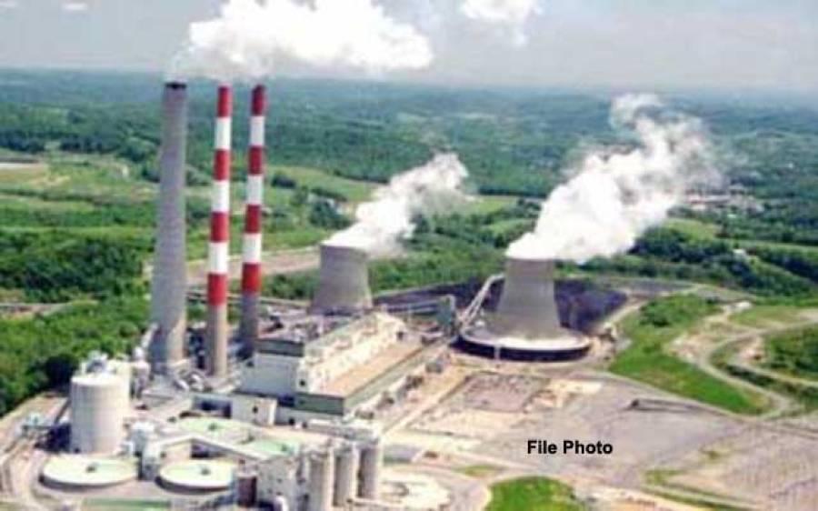 چین2ارب ڈالر لاگت سے بنگلہ دیش میں بجلی گھر تعمیر کرے گا