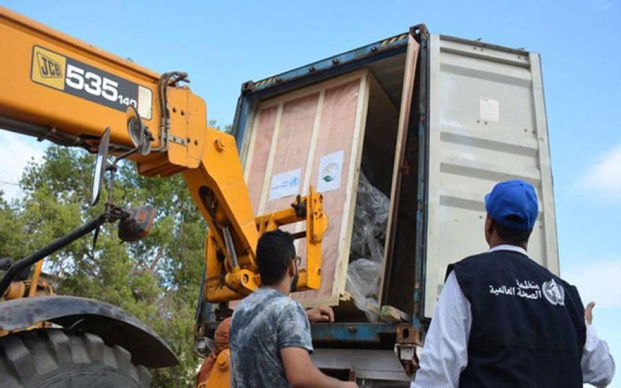 شاہ سلمان ریلیف مرکز کی یمن کے لیے '' ڈبلیو ایچ او ''کے ذریعے آکسیجن سٹیشنوں کی امداد