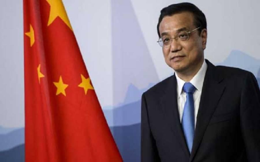 بحیرہ جنوبی چین میں امن و آزادی ضروری ہیں: چینی وزیر اعظم