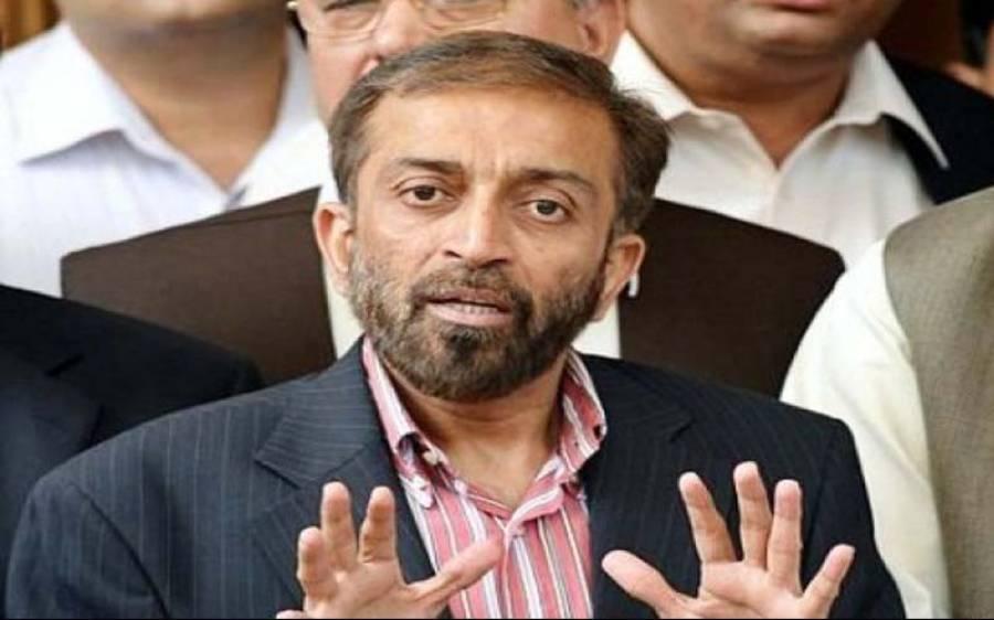 ایم کیو ایم اور پی ایس پی کے رہنماﺅں کو گرفتار کرنے کا فیصلہ کر لیا گیا ،ایسی خبر آگئی کہ پورے کراچی میں کھلبلی مچ جائے گی
