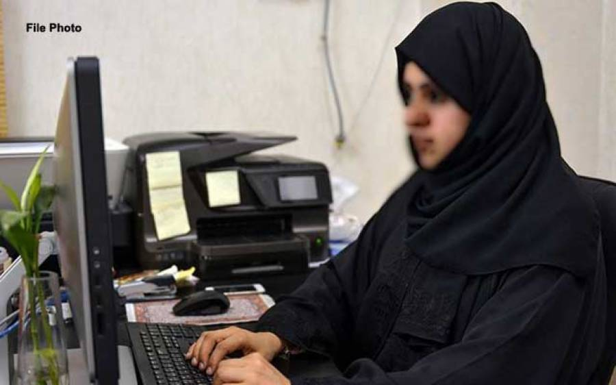 سعودی خواتین میں بے روزگاری کی شرح میں بتدریج کمی