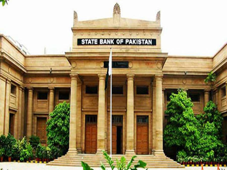 سٹیٹ بینک نے ملک سے 4.9 ارب ڈالر بھارت منتقل کرنے کی رپورٹس کو مسترد کردی