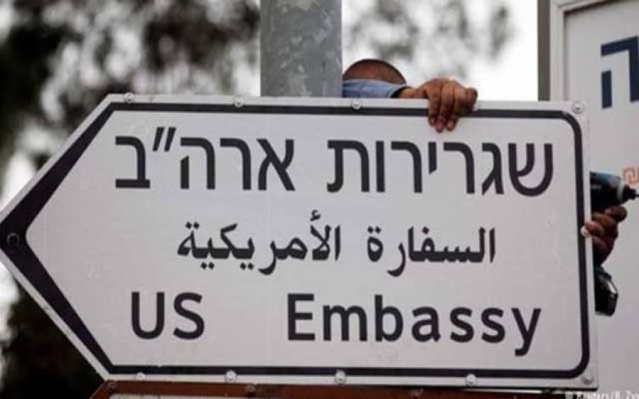 امریکی سفارت خانے کی یروشلم منتقلی، سڑکوں پر سائن بورڈز آویزاں