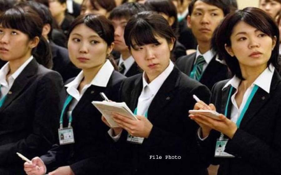 جاپان کی سینکڑوں خواتین صحافی جنسی طور پر ہراساں ،متحدہوکر تحریک کا آغاز کردیا