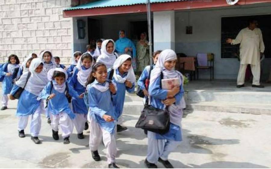 پنجاب کے تعلیمی اداروں میں آج سے موسم گرما کی تعطیلات کا آغاز
