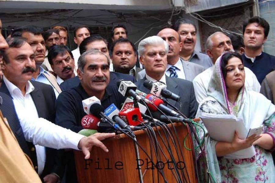 ن لیگ کا مشاورتی اجلاس، خواجہ سعد رفیق اور آصف کرمانی میں جھڑپ ، کھری کھری سنا دیں
