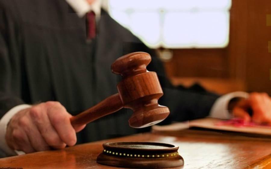سپریم کورٹ نے قتل کے مجرم عمران کی عمر قید کے خلاف اپیل مسترد کردی