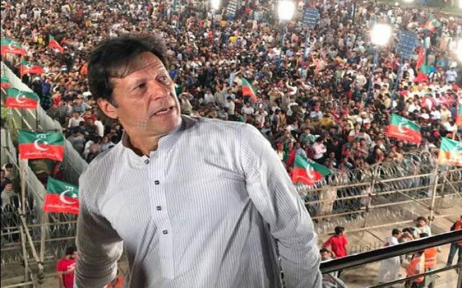 لاہور جلسہ کیلئے فنڈز نہ دینے والے رہنماﺅں کیخلاف عمران کا نوٹس