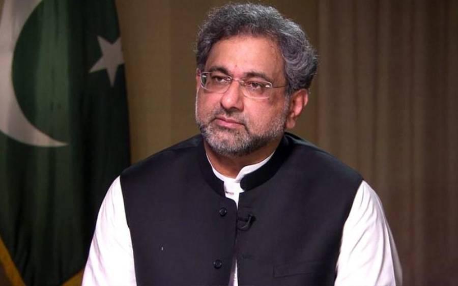 وفاقی کابینہ نے فاٹااصلاحات بل قومی اسمبلی میں پیش کرنے کی منظوری دے دی