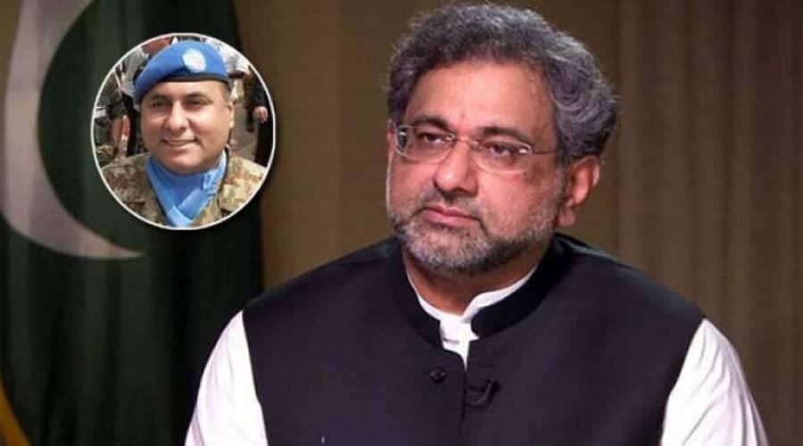 کرنل سہیل کی شہادت پر وزیراعظم شاہد خاقان عباسی نے دشمنوں کو سب سے بڑا پیغام پہنچا دیا ، واضح اعلان کر دیا