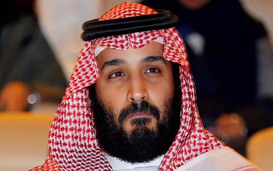 محمد بن سلمان کہاں ہیں؟ روسی اور ایرانی میڈیا میں ان کی موت کی قیاس آرائیاں، پوری دنیا میں کھلبلی مچ گئی