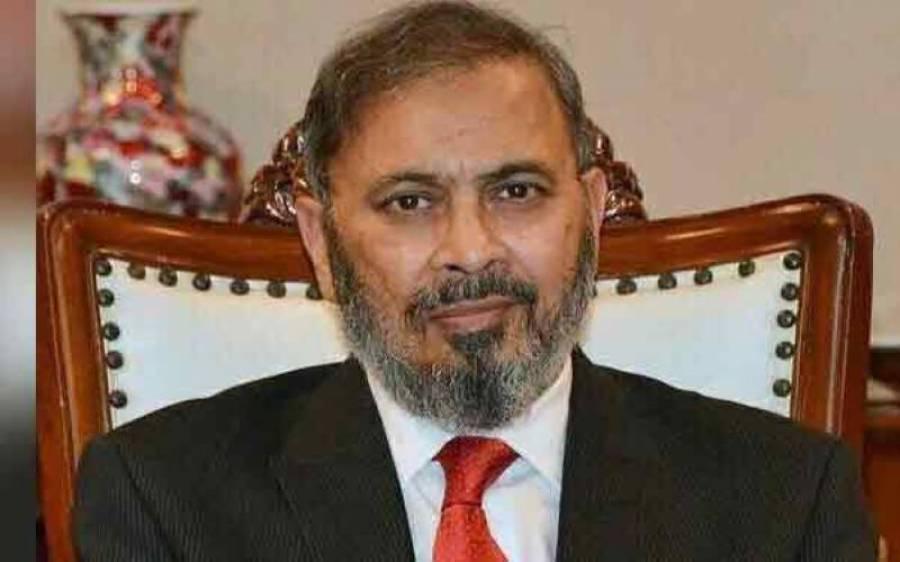 اسحاق ڈار کیخلاف ضمنی ریفرنس، صدر نیشنل بینک سعید احمد نے بریت کی درخواست دائر کردی